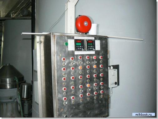 Молочный комбинат071