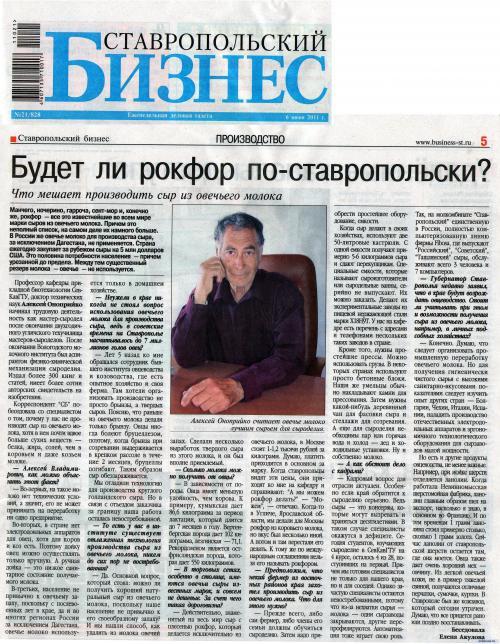 gazeta_OAV_src.jpg